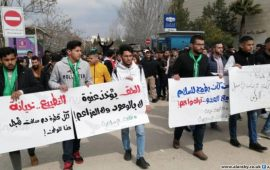 طلاب جامعة بيرزيت يطالبون بطرد عضو مجلس الأمناء المطبع