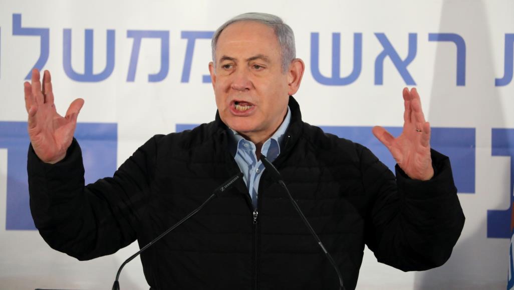 نتنياهو: خطة السلام الأميركية ستطبق سواء قبلها الفلسطينيون أم رفضوها