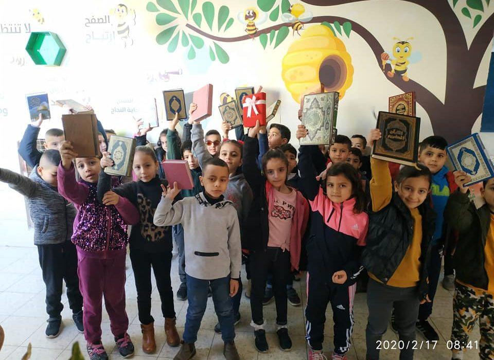 """مدراس أم الفحم تلتزم في """"يوم القرآن"""" احتجاجا على تدخل """"الشاباك"""""""