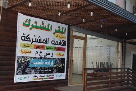Photo of حبل الوصال قديم مع صناديق الدعم الصهيونية الأمريكية