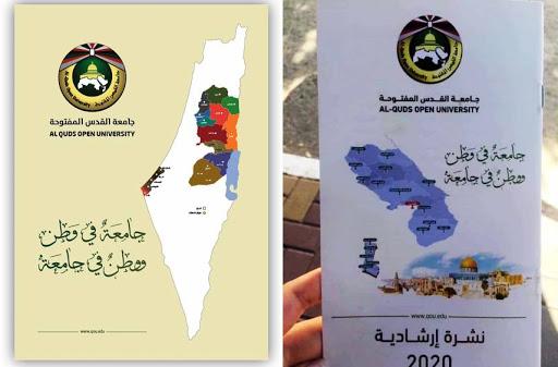 """Photo of خريطة """"مشوّهة"""" لفلسطين تدفع إدارة جامعة القدس المفتوحة للاعتذار"""
