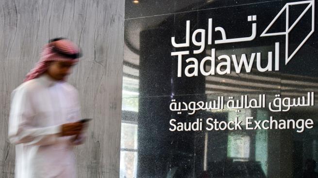 """Photo of البورصة السعودية تواصل تراجعها… و""""أرامكو"""" تخسر 80 مليار دولار من قيمتها السوقية"""