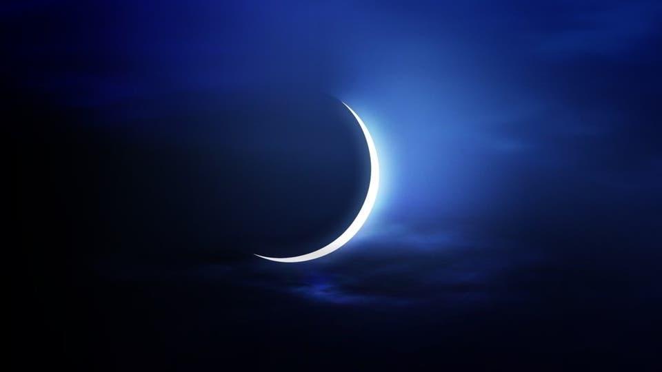 Photo of السعودية تعلن الجمعة أول أيام شهر رمضان