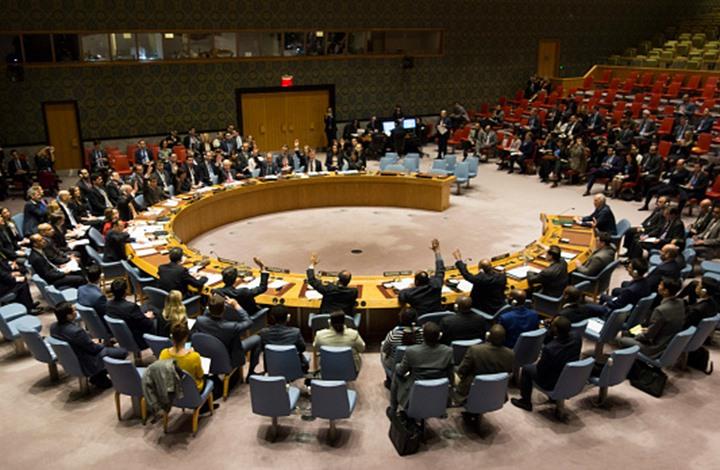 Photo of مجلس الأمن يتحضر لإصدار قرار بهدنة عالمية للنزاعات