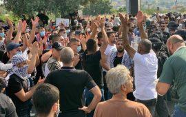 مظاهرة المتابعة قبالة مستشفى تل هشومير عصر الاثنين