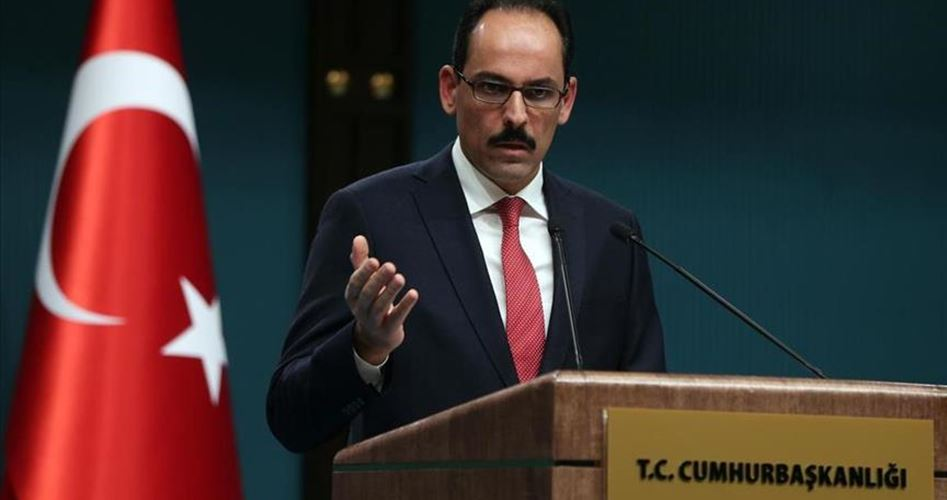 Photo of تركيا: سندعم الخطوات المُتخذة ضد سياسة الضم الإسرائيلية