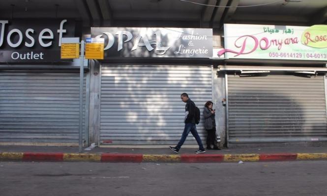 Photo of تمديد موعد إغلاق الحوانيت للساعة 19:30 حتى 10 أيار