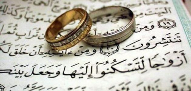ما حكم اجراء عقد الزّواج بين العيدين؟