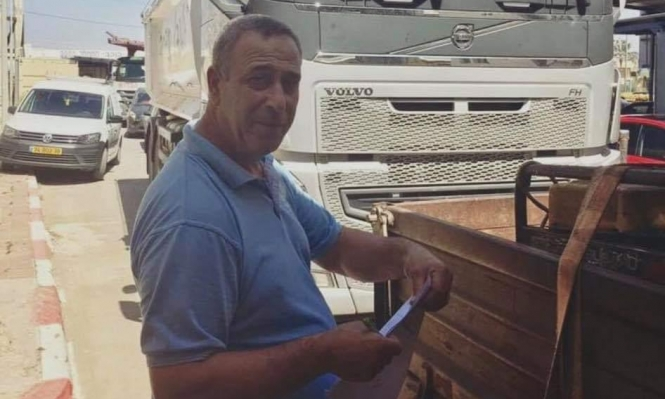 Photo of مقتل عبد الرحيم شلبابة من قلنسوة في جريمة إطلاق نار