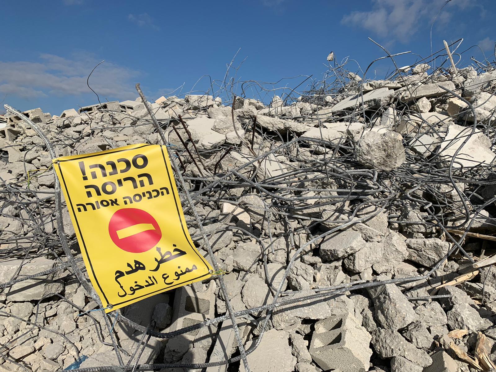 Photo of حزب الوفاء والإصلاح يستنكر هدم 4 بيوت في الطيرة