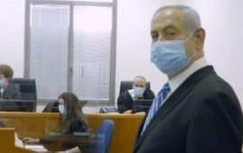 انتهاء الجلسة الأولى لمحاكمة نتنياهو