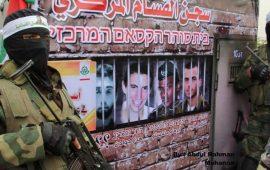 قبيل انتهاء رمضان.. حماس تكشف حقيقة قائمة الأسرى الذي سيفرج عنهم ضمن صفقة تبادل