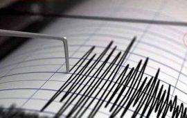 هزة أرضية بقوة 5.2 تضرب جنوب البلاد في عمق البحر الأحمر