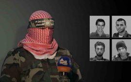 حماس: المقاومة تمتلك أوراقاً قوية للإفراج عن الأسرى
