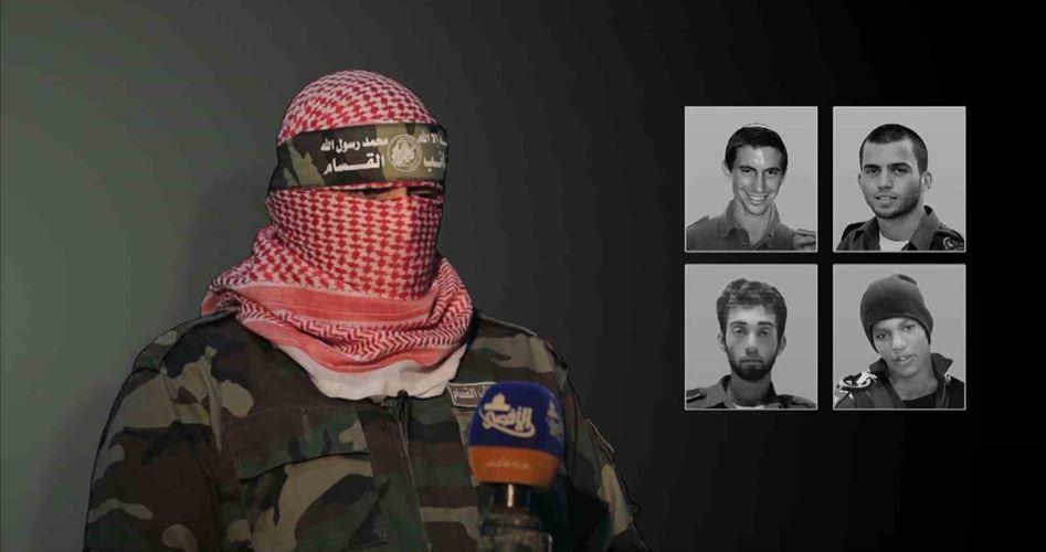 Photo of حماس: المقاومة تمتلك أوراقاً قوية للإفراج عن الأسرى