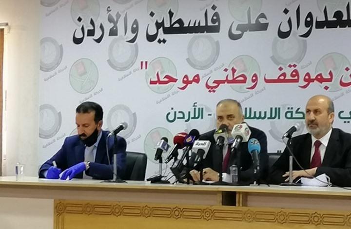 """Photo of الحركة الإسلامية بالأردن تدعو ليوم """"غضب"""" لوقف مخطط الضم"""