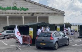 كورونا في باقة الغربية: إغلاق عيادة كلاليت وعزل الطاقم