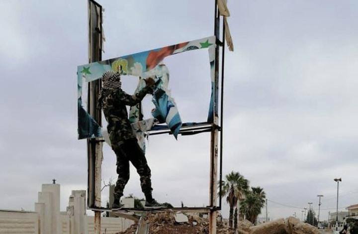 مظاهرات تطالب بإسقاط النظام.. وتمزيق صور الأسد بدرعا