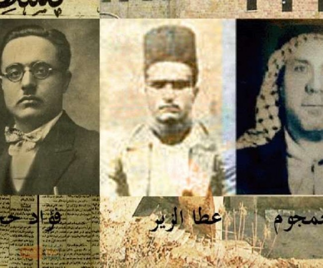 Photo of شهداء ثورة البراق: 90 عامًا على استشهاد جمجوم وحجازي والزير