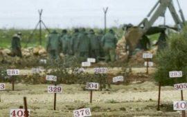 """""""غانتس"""" يطلب من جيشه البحث عن جثامين شهداء فلسطينيين"""