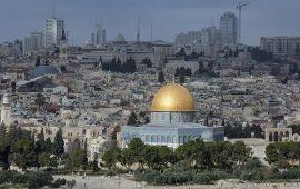 """53 عاما على ضم القدس.. الاحتلال يواصل """"التهويد"""""""
