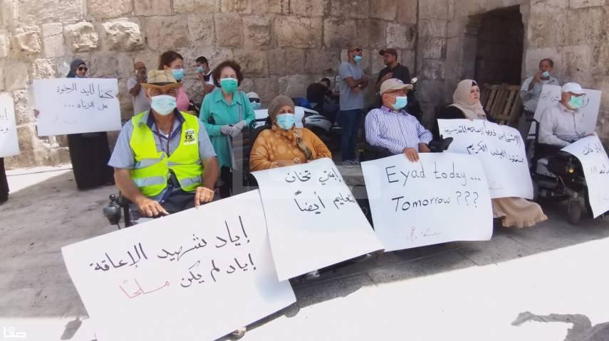 Photo of وقفة احتجاجية بالقدس تندد بإعدام الاحتلال للشاب الحلاق
