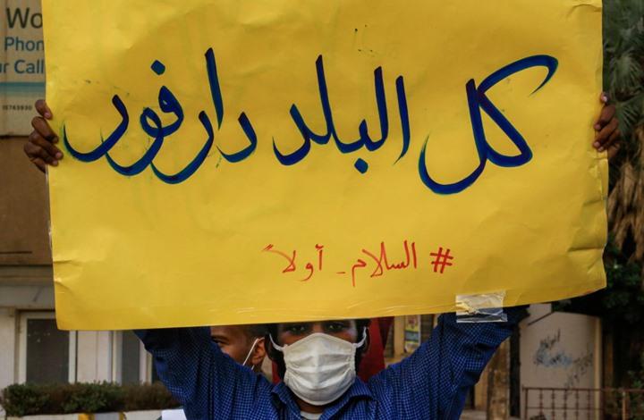 Photo of 9 قتلى بفض مظاهرة شمال دارفور واتهامات للجنجويد