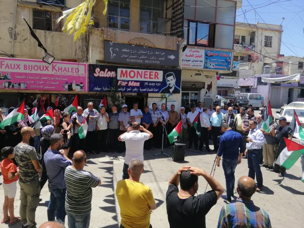 Photo of يوم غضب فلسطيني في لبنان استنكاراً لمخطط الضم الإسرائيلي