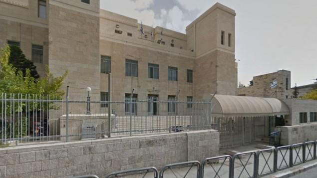 Photo of الحكم بالسجن على 4 فتية مقدسيين