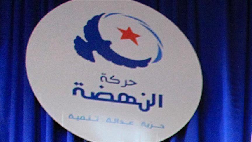 """Photo of """"النهضة"""" التونسية تستهجن دعوات إقصائها من الحكومة"""