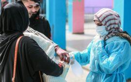 تسجيل 467 إصابة جديدة بفيروس كورونا في أراضي الـ 67