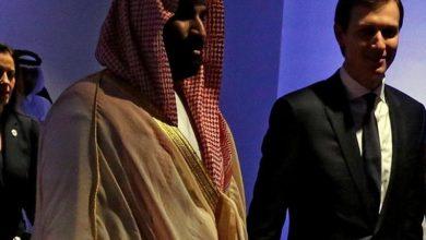 Photo of كوشنر يضغط على بن سلمان لحضور توقيع الاتفاق الإماراتي – الإسرائيلي