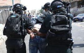 الشاباك يعلن اعتقال فلسطيني من غزة بزعم تخطيطه لهجوم عام 2010