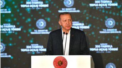 Photo of نجاح بالسيارات والسيارات الطائرة.. أردوغان: الاقتصاد التركي سيحطم أرقاما قياسية جديدة