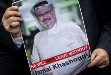 "Photo of كانت حلما لخاشقي..""دون"" منظمة لفضح انتهاكات السعودية"