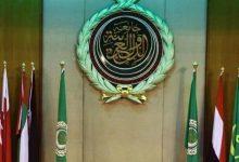 Photo of عقب قطر.. الكويت تعتذر عن استلام رئاسة الجامعة العربية