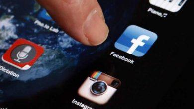 """Photo of """"فيسبوك"""" تدفع أموالا لمستخدميها لإغلاق حساباتهم"""
