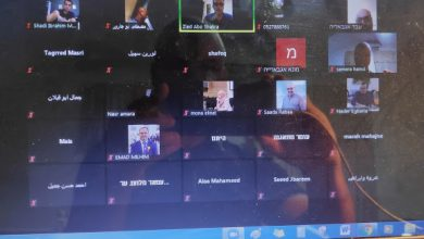 "Photo of بلدية أم الفحم: نحو 40 من أصحاب المصالح التجارية في المدينة يشاركون في ندوة رقمية حول: ""أدوات الدعم الحكومي في ظل جائحة الكورونا"""