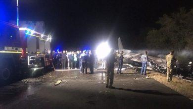 Photo of أوكرانيا.. تعويضات مالية لعائلات ضحايا الطائرة المنكوبة