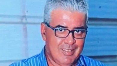 Photo of الرينة: وفاة محمد بصول متأثرا بجراحه في حادث عمل