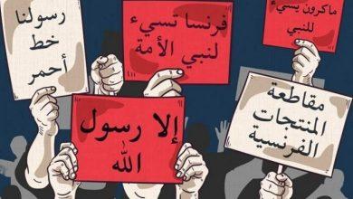 Photo of حزب الوفاء والإصلاح: رسول الله صلى الله عليه وسلم الأعز ومن عاداه الأذل