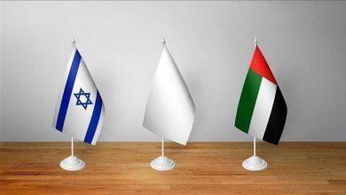 Photo of تفاصيل مثيرة حول سفارة إسرائيلية سرية بالبحرين منذ 11 عاما