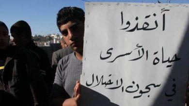 "Photo of إصابة الأسير مؤيد الخطيب بـ""كورونا"" في سجن ""عوفر"""