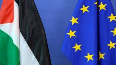 Photo of تقرير إسرائيلي يحرض الأوروبيين على وقف تمويل الفلسطينيين