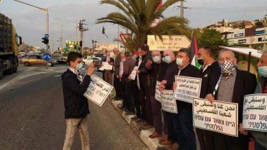 Photo of أم الفحم: تظاهرة رفع شعارات في اليوم العالمي للتضامن مع الشعب الفلسطيني