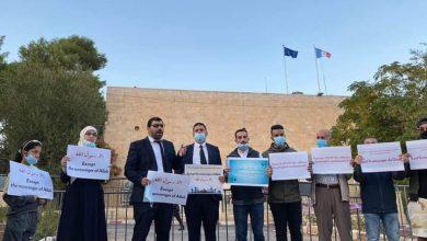 Photo of القدس: وقفة نصرة لرسول الله أمام القنصلية الفرنسية