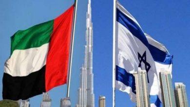 Photo of معاريف: أولمرت: العلاقات مع الإمارات بدأت في عهد إسحاق رابين