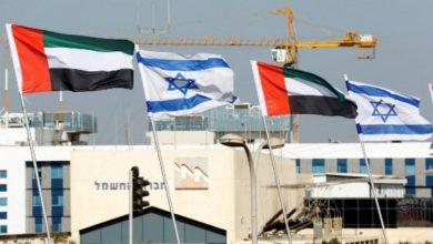 Photo of تمهيدا لإطلاقها في المستقبل: اتفاق إماراتي إسرائيلي على تنفيذ برامج ومشاريع أمنية