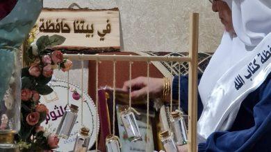 "Photo of ""بصائر الخير"" أم الفحم: كلثوم اغبارية تتم حفظها لكتاب الله"