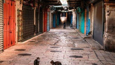 Photo of البلدة القديمة بالقدس المستهدف الأول: سياسة ممنهجة للاحتلال في طرد الفلسطينيين من منازلهم